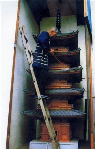 Big pagoda.JPEG
